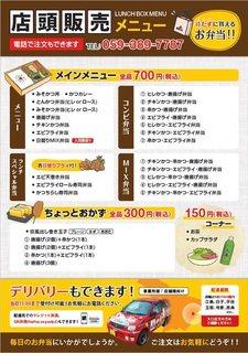 17-menu_x.jpg