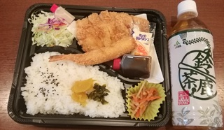 akinokouraku.jpg